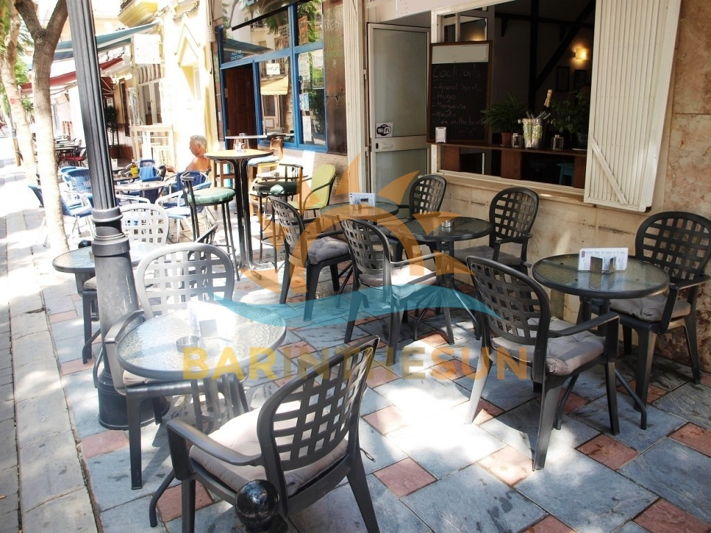 Pubs For Sale on The Costa del Sol, Pubs For Sale in Spain