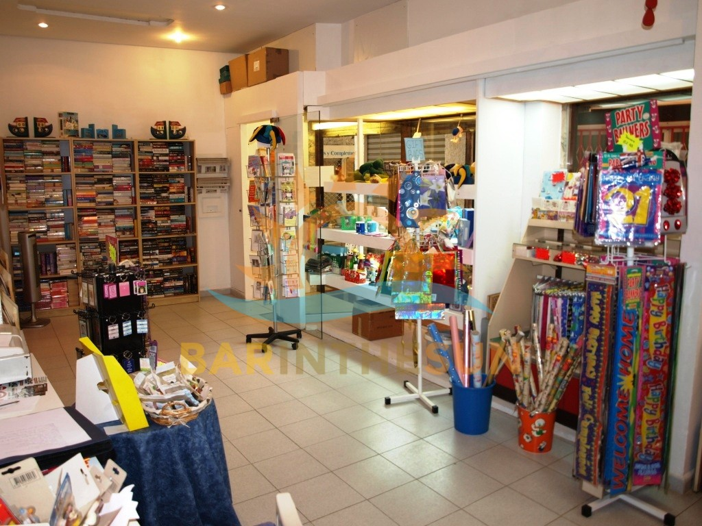 Bargain Priced Freehold Shop For Sale in Torremolinos On The Costa del Sol